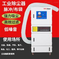MCJC-4000雕刻粉尘工业集尘器