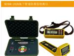 美高梅4858官方网站_SENNR-2829地下管道防腐层检测仪SENNR-2829