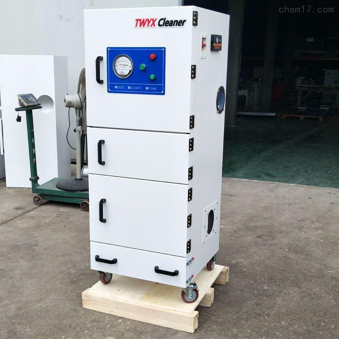 工业集尘机 除尘柜式除尘器