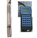 HBD5 MS1204N10手持式變壓器油品水分檢測儀