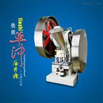 DYP-6T颗粒原料压制片剂糖果单冲压片机