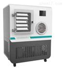 SCIENTZ-F系列硅油原位凍干機(風冷)