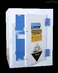 XGPP22F化学试剂储存柜
