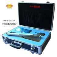 H-EMC120AN北斗星液體濃度計