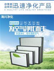 云南专业生产高效过滤器厂家