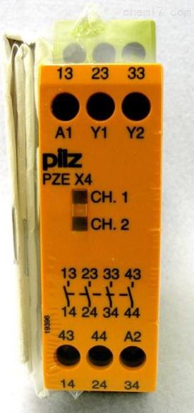 德国皮尔兹PILZ继电器安全
