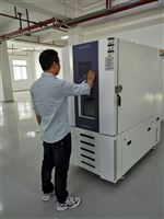 Y-HD-80L电池检定高低温湿热交变试验箱公司