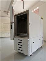 电池包高低温检测试验箱 恒温恒湿试验机