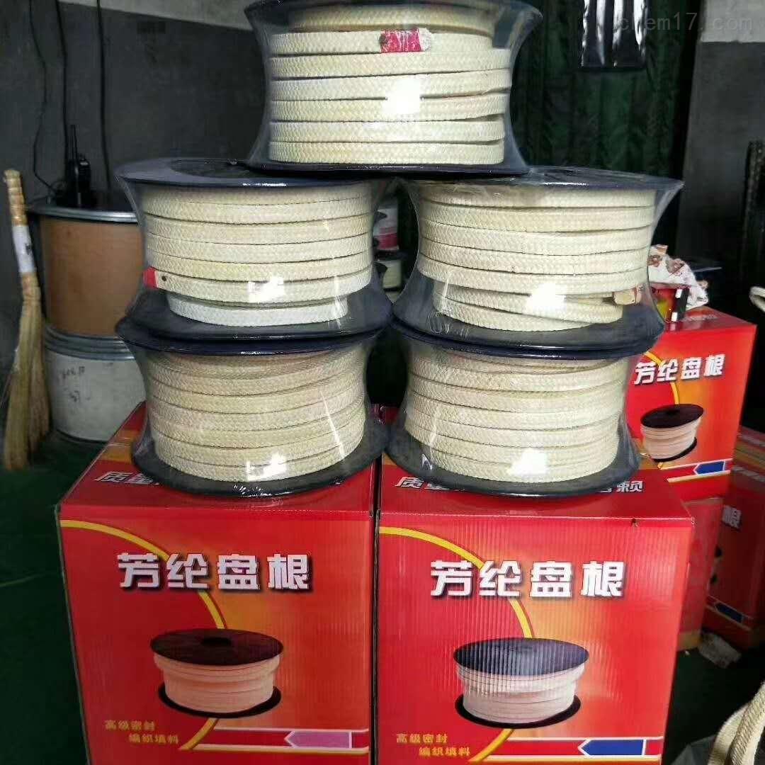 杭州现货供应耐高温芳纶盘根.白四氟盘根