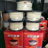 齐全杭州现货供应耐高温芳纶盘根.白四氟盘根
