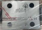ATOS阿托斯AGAM-20/11/350-IN24DC溢流阀