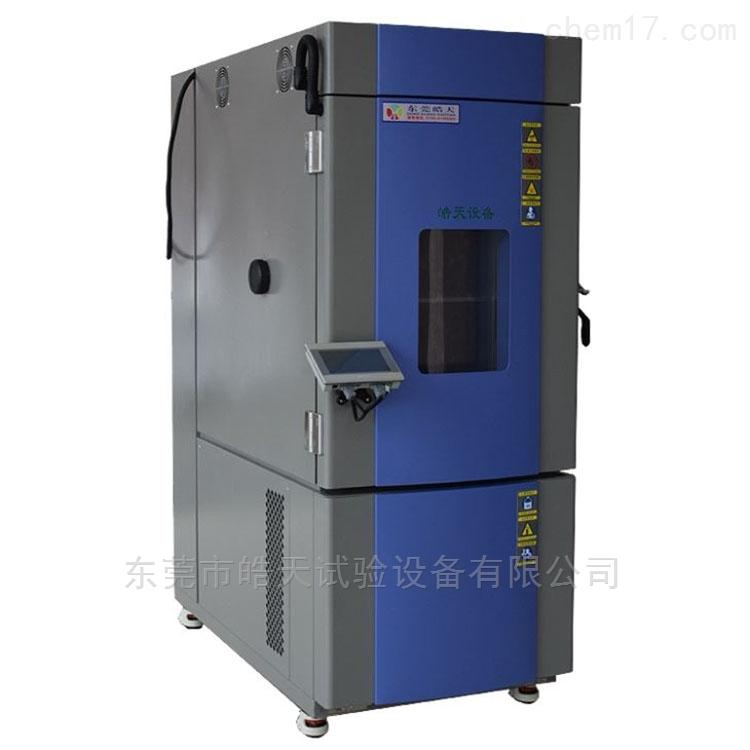 人体额温枪恒温恒湿试验箱高低温可可靠试验