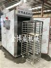 小型馒头蒸箱自动控温控时价格合理