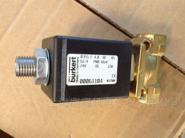 德国宝德BURKERT电磁阀00061104现货供应