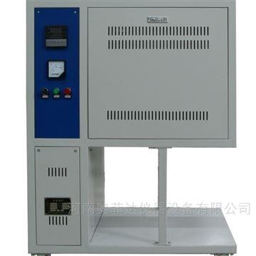体式高温熔化炉