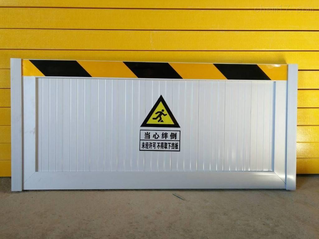 铝合金挡鼠板、50公分高