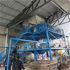 澳门新葡萄京997755  轻质改性聚苯板渗透设备原理