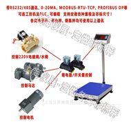MODBUS协议电子磅USB接口称重数据上传称