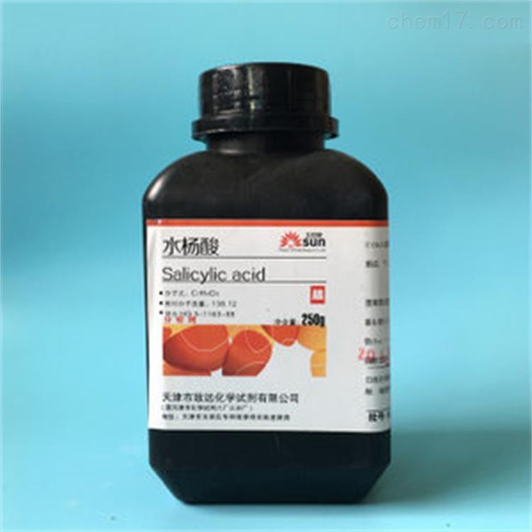 潍坊致远化学试剂水杨酸