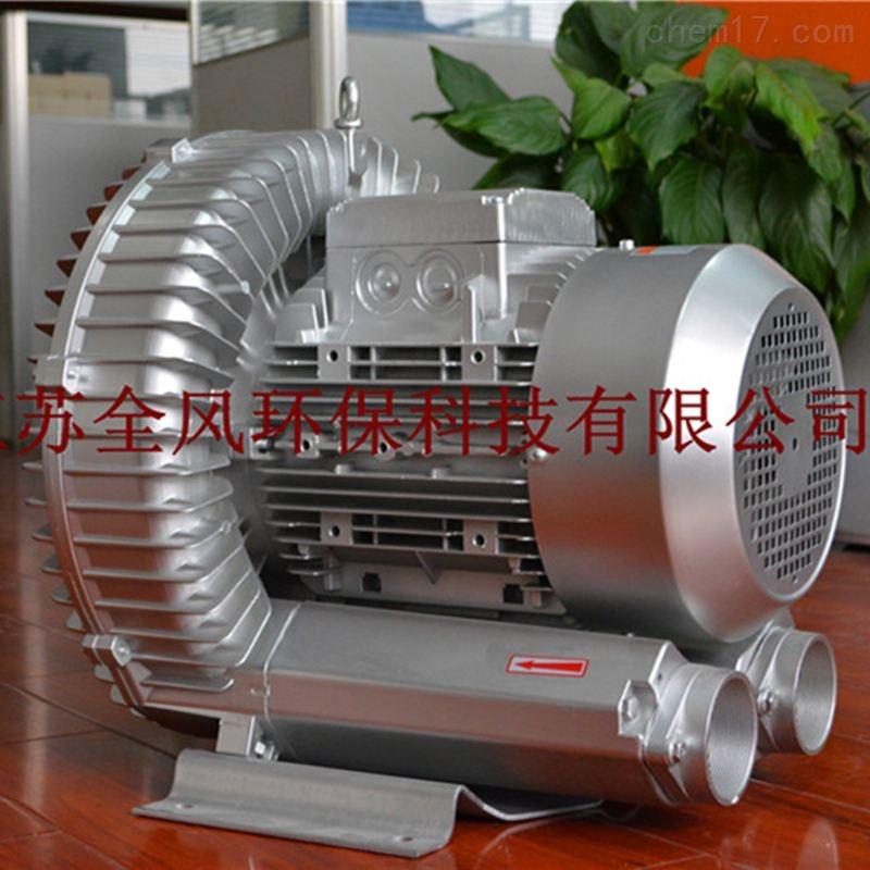 大流量高压力漩涡气泵