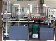 MYH-75MBR工艺市政污水处理模拟装置环境工程