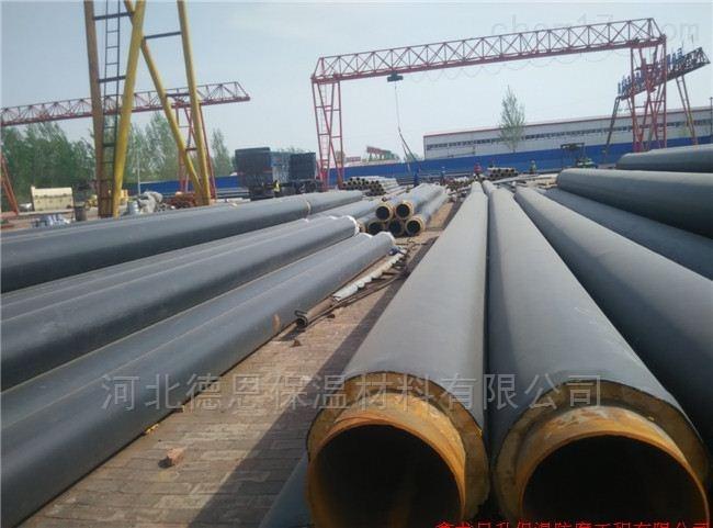 聚氨酯直埋保温管道,聚乙烯外护管成品价格