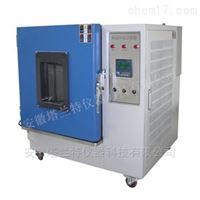HS-500臺式恒溫恒濕試驗箱