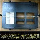 建筑密封材料剝離性夾具