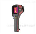 UTi160V紅外熱成像儀 優利德