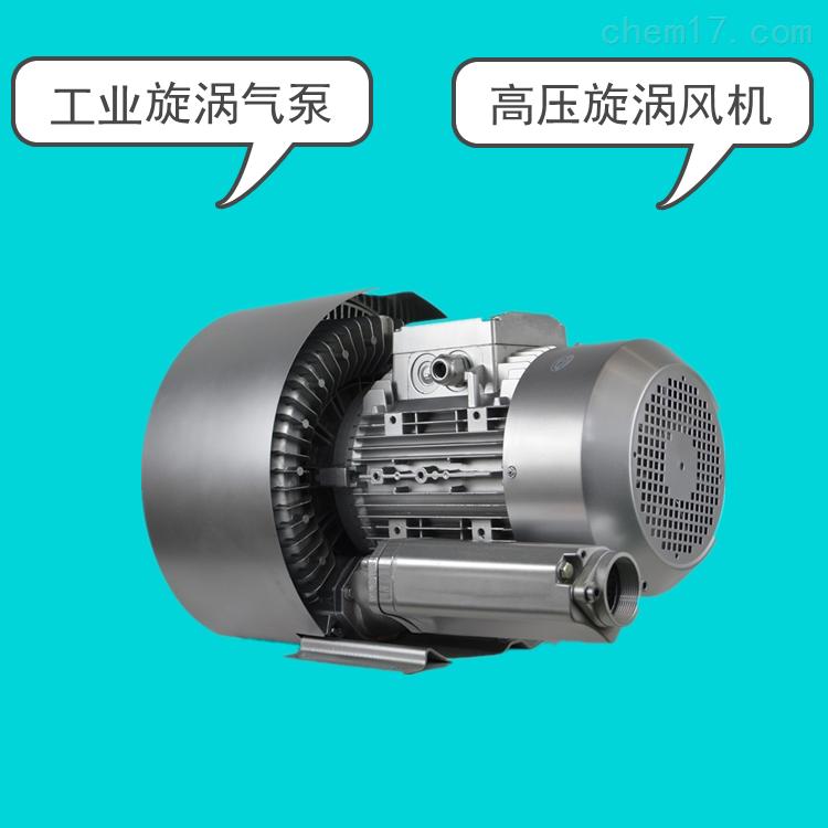 电解液搅拌高压鼓风机