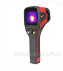 優利德 UNI-T UTi160M 紅外熱成像儀