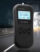 花豹3号KY-8300酒精测试仪酒驾