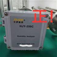 烟气湿度仪专用水分仪