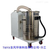 DL-2200-80移动工业吸尘器