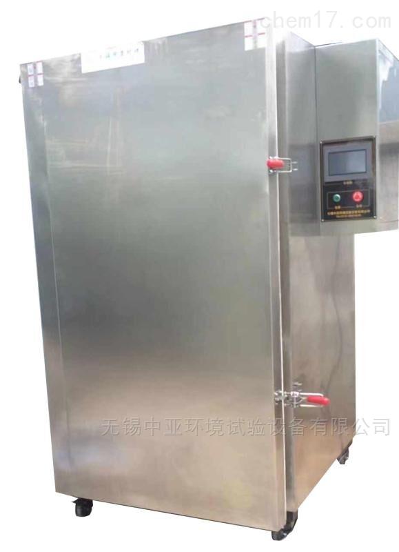 小型柜式速冻机设备