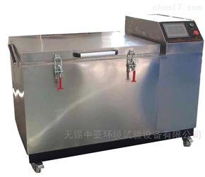 塑料超低温分离设备