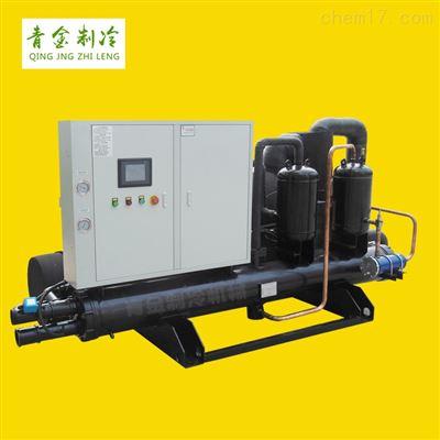 QX-60HP-LT低温乙二醇螺杆式冷水机