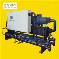 QX-200WS出口基础设施搅拌站水冷式螺杆冷水机厂家