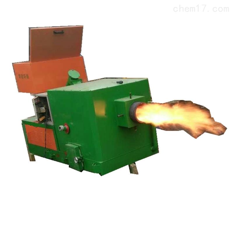 生物质颗粒燃烧机 蒸汽锅炉用燃烧器 上温快