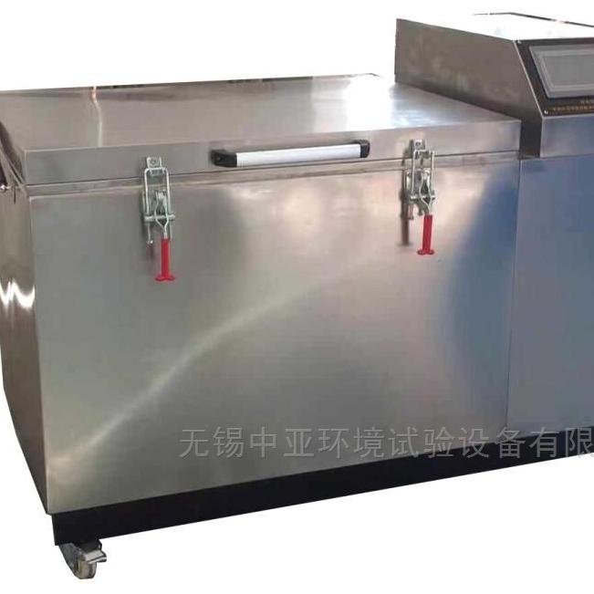 ZY-006深冷箱