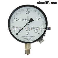 YTZ-113 电阻远传压力表