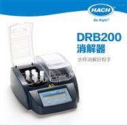 Hach DRB200消解器订购信息