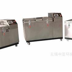 小型液氮深冷設備廠家