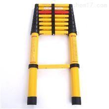 低价销售绝缘梯子 二代伸缩梯 绝缘伸缩梯 玻璃钢伸缩梯