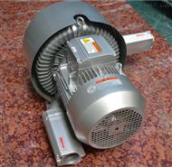 全風雙葉輪旋渦風機 高壓旋渦氣泵
