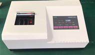 COD 总磷 总氮 氨氮多参数水质检测仪
