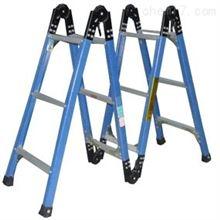 低价销售绝缘折叠梯/关节梯