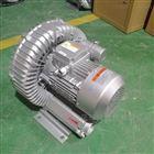 纸箱包装专用高压气泵