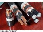 铜芯-YJV低烟无卤电力电缆价格