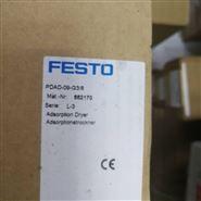 费斯托干燥器